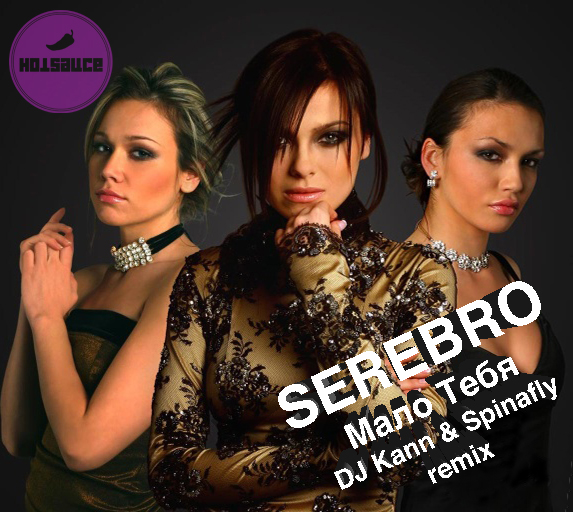 serebro_2